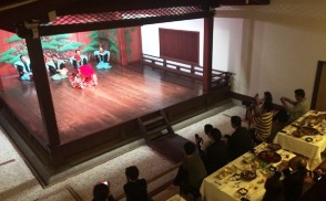 Party in Noh theater
