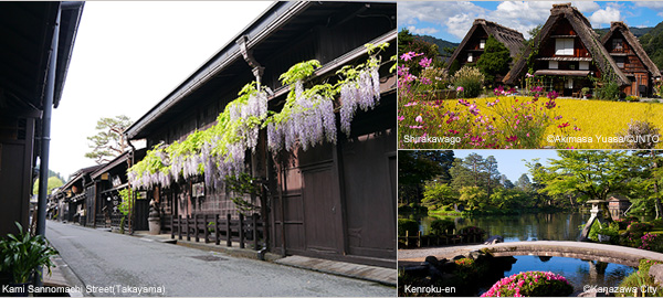 Takayama & Noto Peninsula 4days 3nights